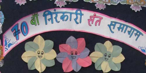 Highlights of 70th Annual Sant Nirankari Samagam