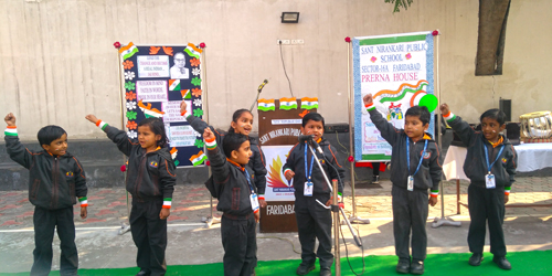 Republic Day Celebration – 2019
