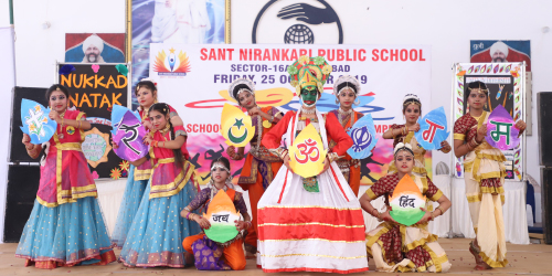 Interschool Dance and Nukkad Natak Competition