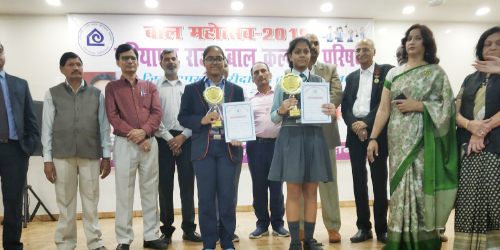 District Level Competitions in Bal – Utsav 2019