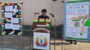 Republic Day Celebration - 2019 (8)